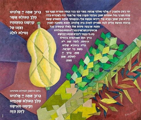 Sukkah Poster - Etrog Lulav Art