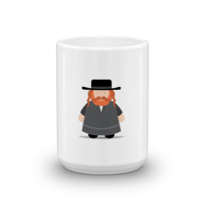 Yerushalmi Rebbe Mug