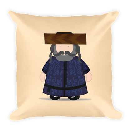 Weekday Rebbe Pillow
