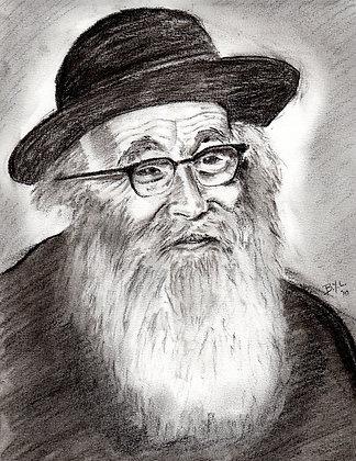 "Reb Aryeh Levine zt""l"