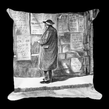 Wall News Pillow