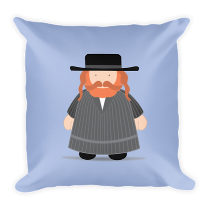 Yerushalmi Rebbe Pillow