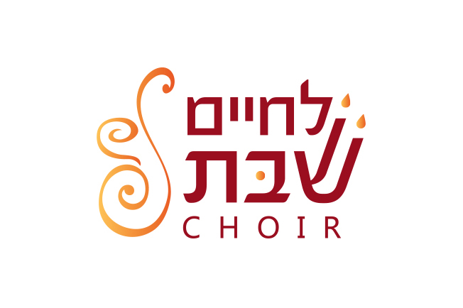 Lchaim Shabbos Choir