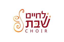 Lchaim Shabbos Choir