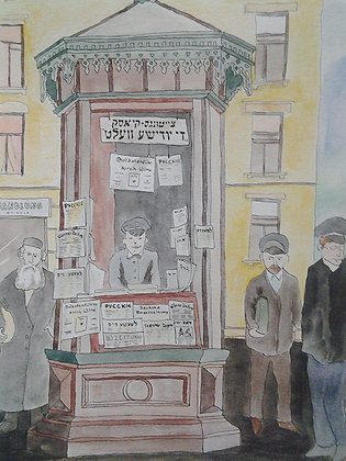 Yiddish Daily Newspapers
