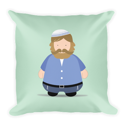 Kippa Sruga Rebbe Pillow