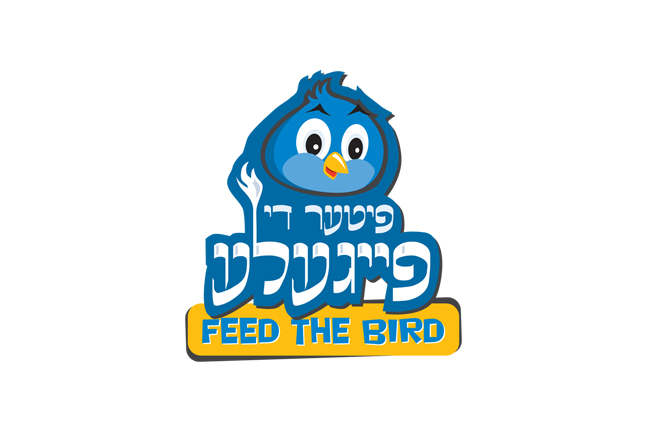 Feed the Bird