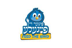 Feed the Bird
