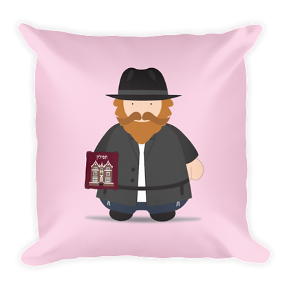 Shaliach Rebbe Pillow