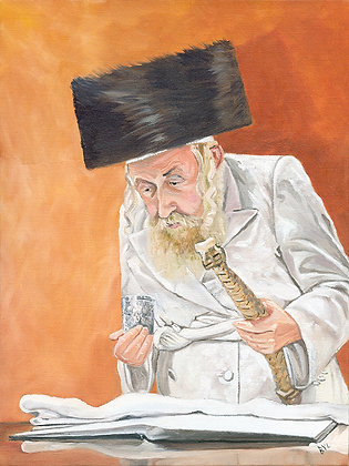 "Tosher Rebbe zt""l"