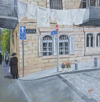 Yitzchok Sholel Street