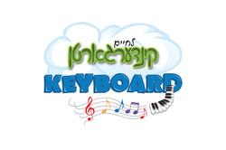 Kindergarten Keyboard