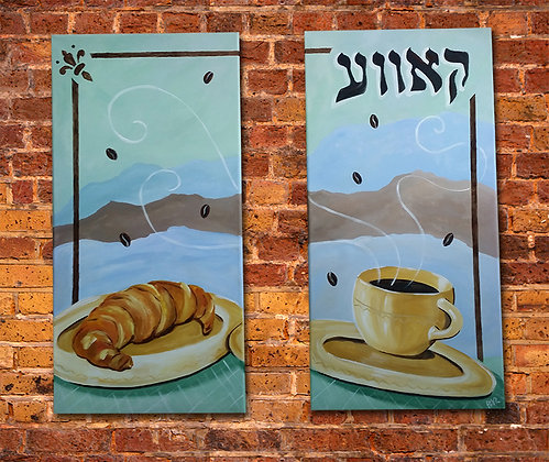 Yiddish Cafe Poster Set