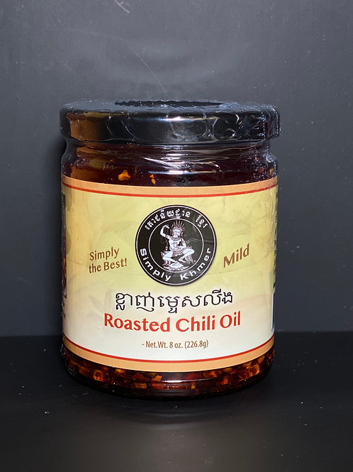Roasted Chili Oil (MILD)
