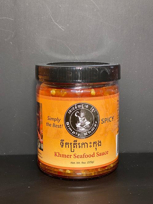Khmer Seafood Sauce