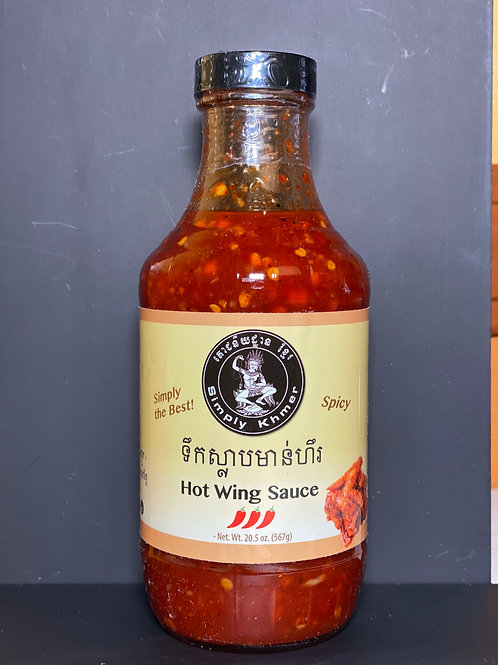 Hot Wing Sauce (SPICY)