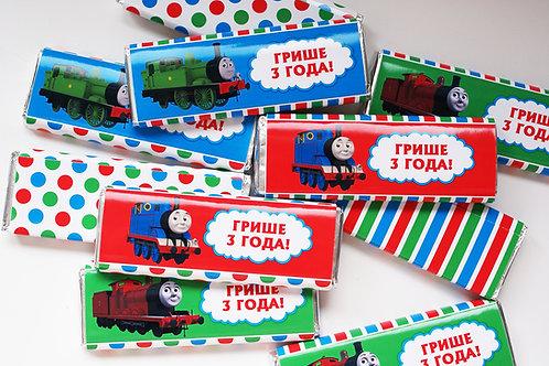 "Шоколадка ""Паровозик Томас"" 20гр"
