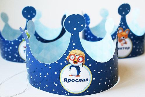 """Корона """"Пингвиненок Пороро"""""""