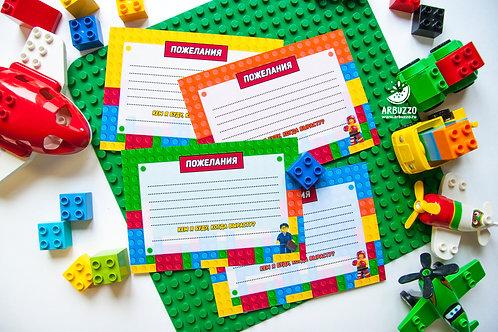 Открытка для пожеланий LEGO