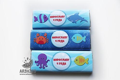 """Шоколадка """"Морские обитатели"""" 20гр"""