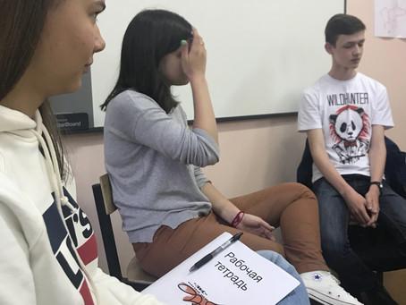 "Школа ""ЛИС"". День 1"