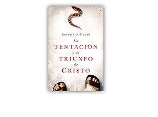 La_tentación_y_el_trinfo.png