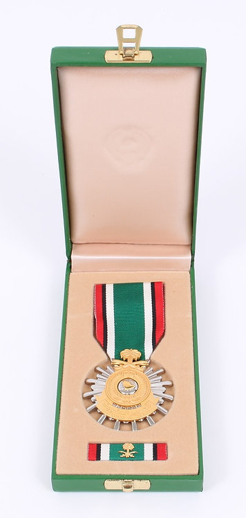 Desert Storm Kingdom of Saudi Arabia Liberation of Kuwait medal set