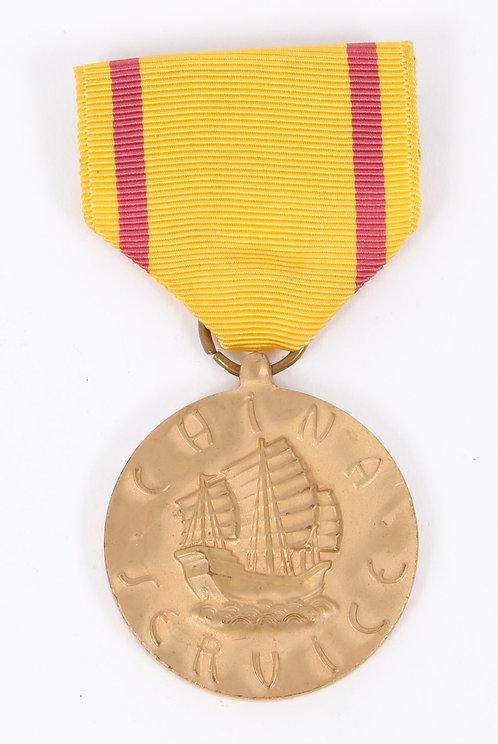 USMC Marine Corps China Service Medal