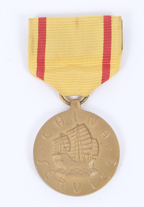 USN Navy China Service Medal