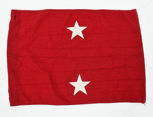 US ARMY MAJOR GENERAL 16X11 FLAG