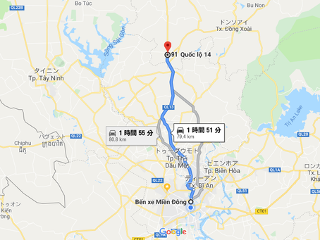 チョンタン(Chơn Thành) – Bình Phướcまでバスで行く方法
