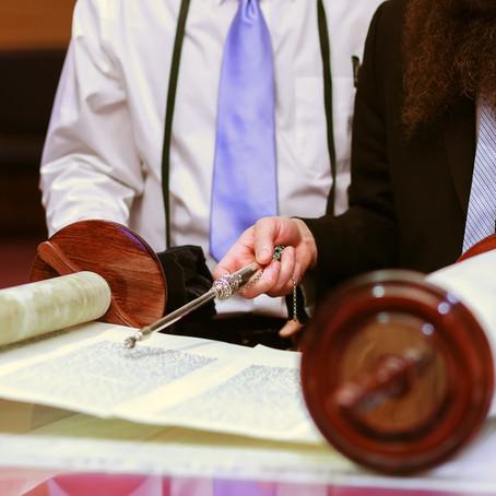 Dvar Torah - Vaetchanan Nachamu