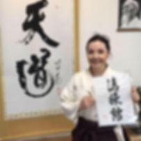 Lorena Fortolis - 3er Dan Tendoryu Aikido