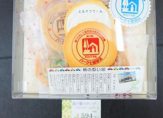 新・商・品・発・売!!☆
