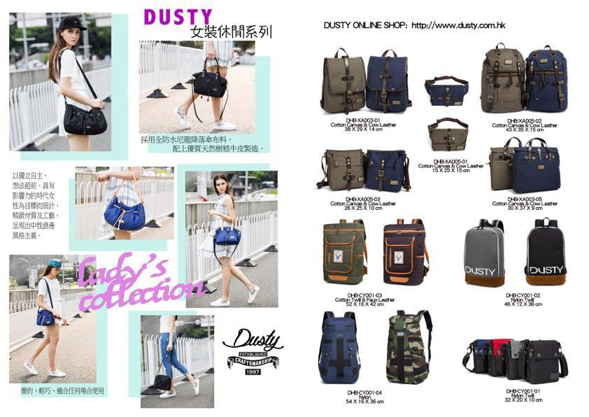 Dusty 2016 Summer Product Leaflet page 2