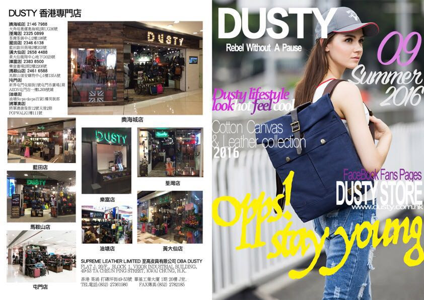 Dusty 2016 Summer Product Leaflet page 1