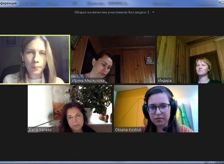 Первая онлайн-группа болгарского языка
