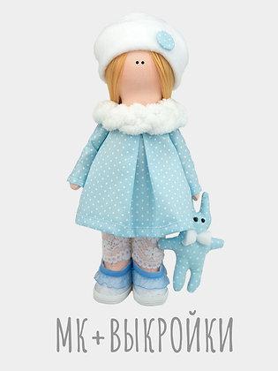 МК+Выкройки кукла Эльза