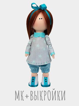 МК+Выкройки кукла Ульяна