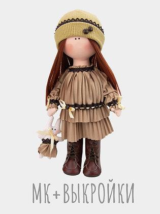 МК+Выкройки куклы Наташа