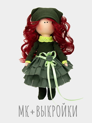 МК+Выкройки кукла Кристина