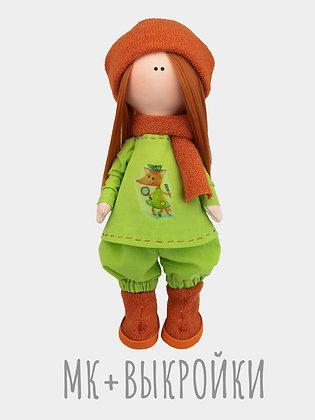 МК+Выкройки кукла Анита