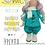 Thumbnail: Набор для шитья куклы Урсула