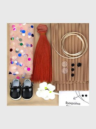 Набор материалов для шитья куклы 2503