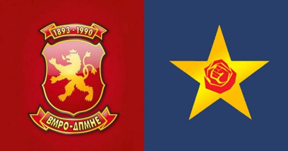 Причини поради што не смее да се гласа за СДСМ и зошто Македонците мораат да гласаат за ВМРО ДПМНЕ!
