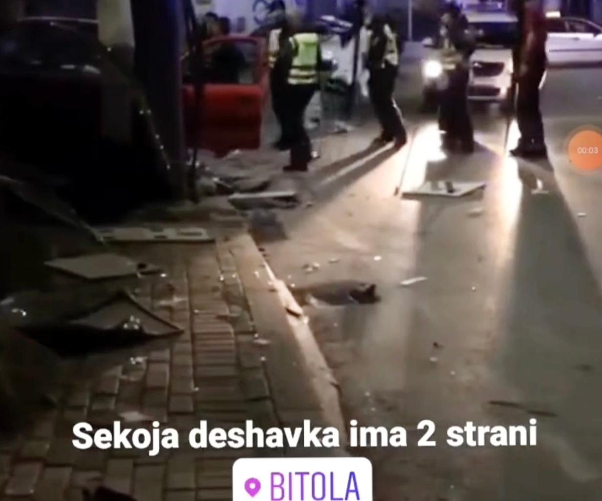 ВИДЕО- Полицаецот од Битола претходно бил нападнат од Ромите