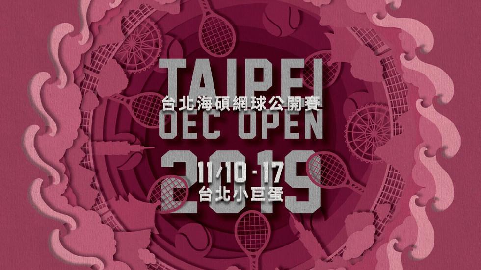 2019 WTA OEC OPEN DESIGN-01.jpg