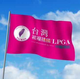 Taiwan Swinging Skirts LPGA