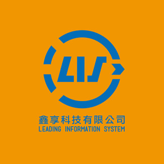 Leading Information System VI
