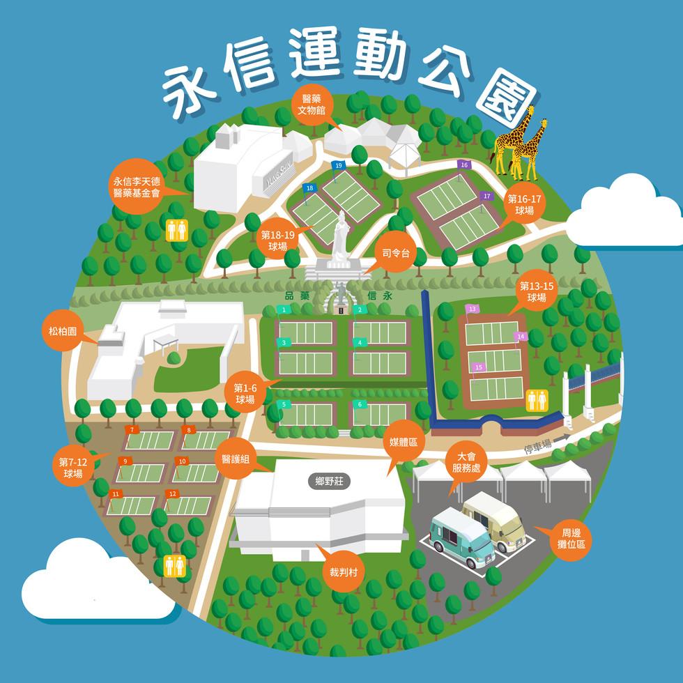 永信運動公園地圖繪製
